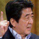 Abe will das Casinogesetz in Japan bereits im Herbst durchsetzen