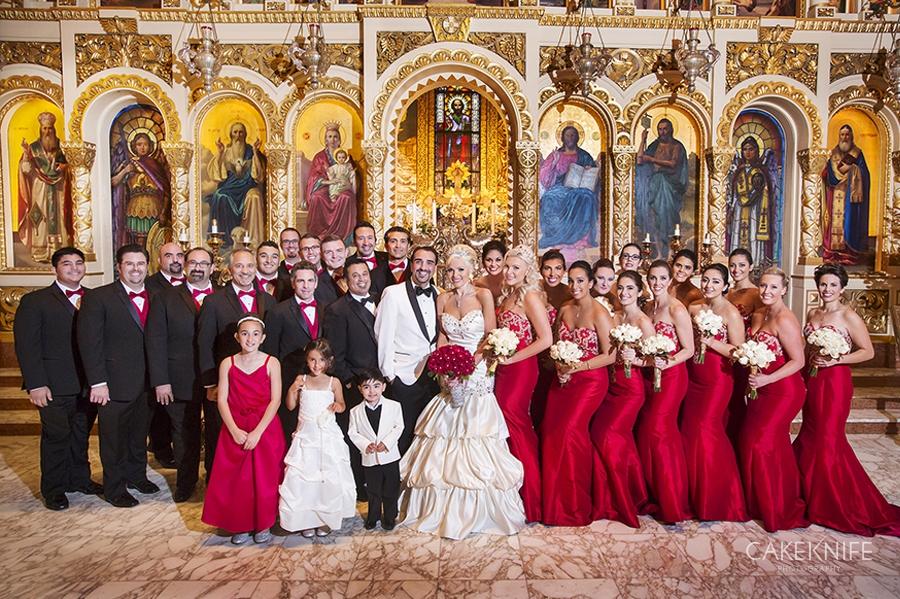 Hochzeit Ray Bitar
