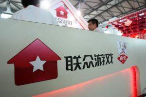 Das Ourgame Logo auf Chinesisch