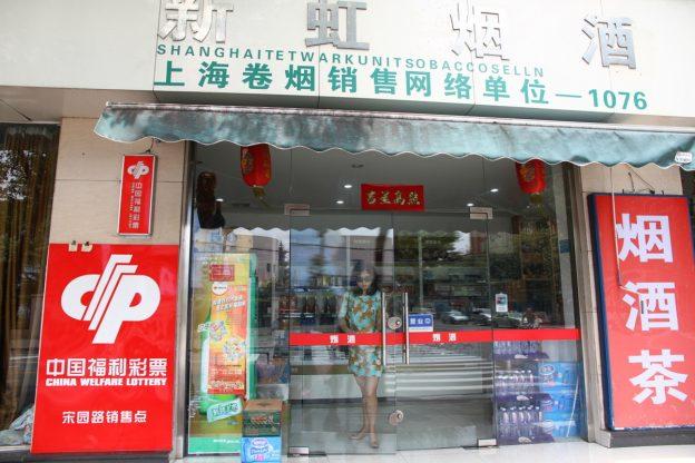 Lotto China