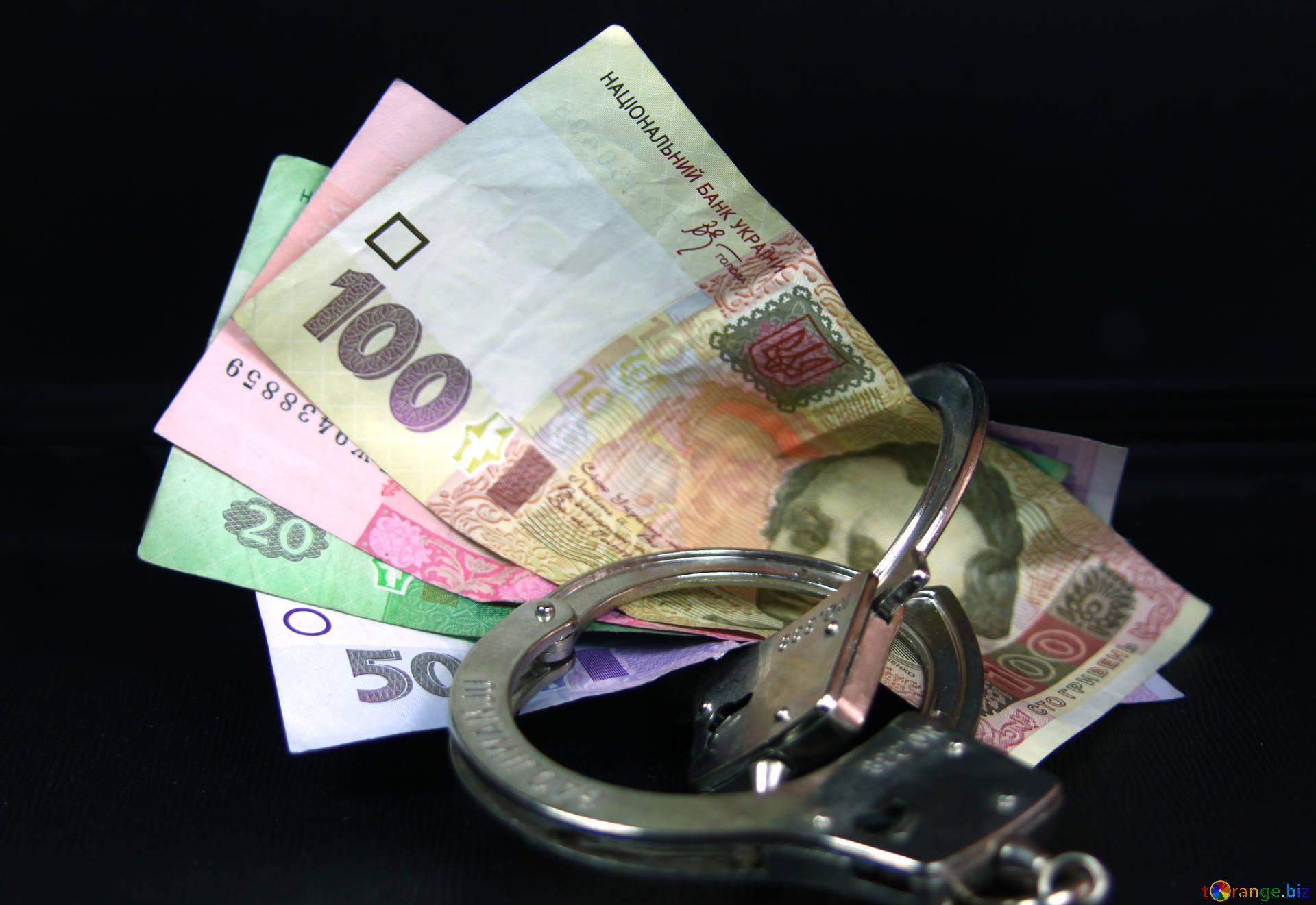 Geld Handschellen