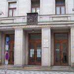 Tschechien plant Steuererhöhung für Glücksspiele