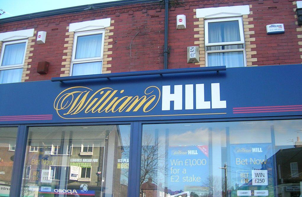 Buchmacher William Hill Store
