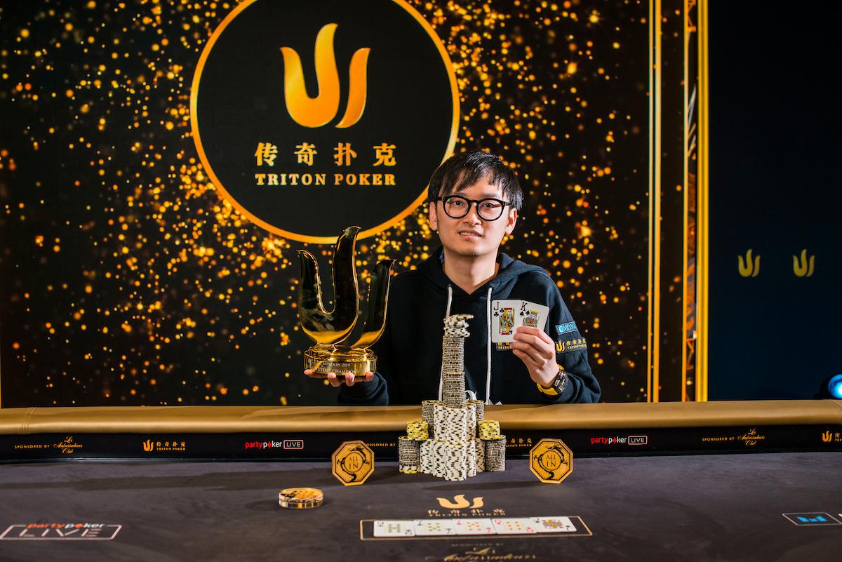 Wai Kin Yong, Karten, Poker, Gewinner