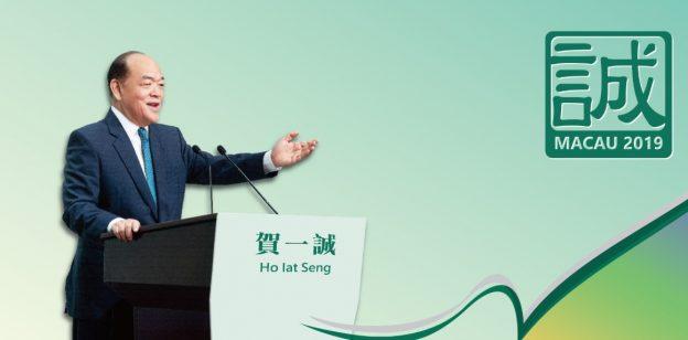 Chefe do Executivo de Macau Ho Iat Seng