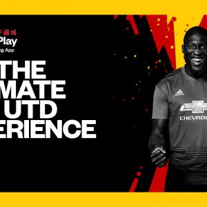 Werbung MoPlay Manchester United