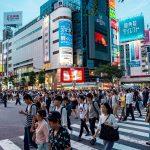 Japan plant Casino Aufsichtsbehörde für Januar 2020