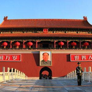 Tian'anmen-Platz Panorama