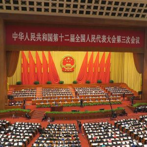 Volkskongress China
