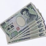 Japanischer Abgeordneter wegen Verdachts auf Bestechung durch Glücksspiel-Anbieter verhaftet