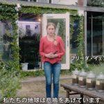Greta-Doppelgängerin wirbt für Pachinko-Spielhallen in Japan