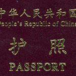 Kampf gegen das Online-Glücksspiel: China erklärt Tausende Reisepässe für ungültig