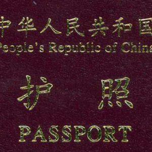 Chinesischer Reisepass