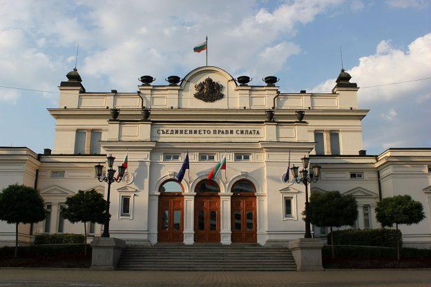 Parlament Sofia Bulgarien
