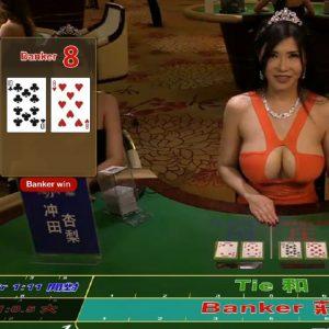 Online Glücksspiel China