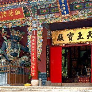 Geschäft, China, Schriftzeichen