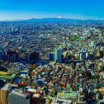 Glücksspiel-Skandal zwingt Tokios Chefankläger zum Rücktritt