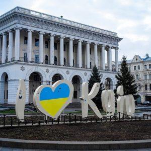 Kiew Gebäude