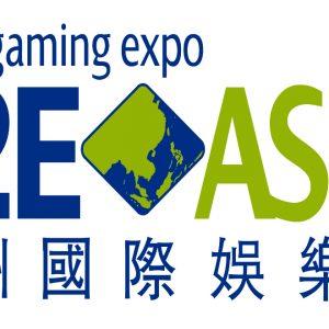 G2E Asia Logo