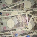 Casino-Skandal in Japan: Politiker soll Zeugen bestochen haben
