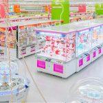 Spielhalle in Tokio stellt mit Greifautomaten Weltrekord auf