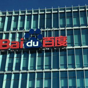Baidu, Haus, Logo