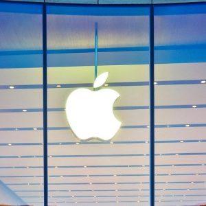 Apple Store, Apple Logo