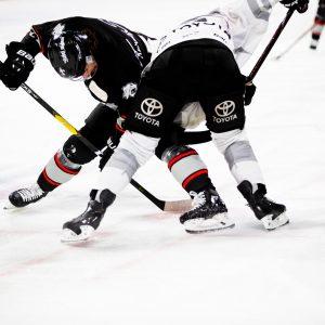 Eishockeyspieler auf dem Eis