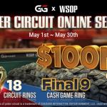 Poker: WSOP und GGPoker veröffentlichen internationalen Online-Turnierplan