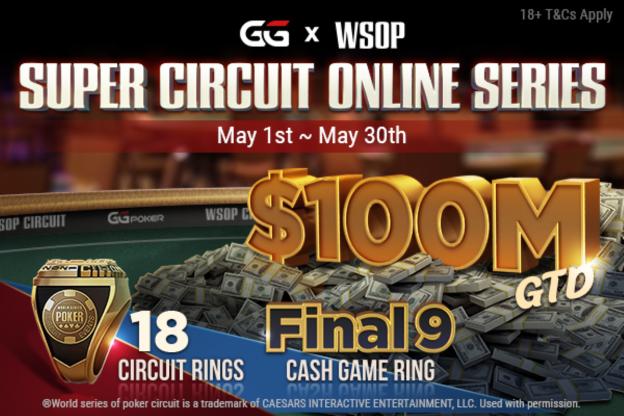 WSOP Online-Series Logo