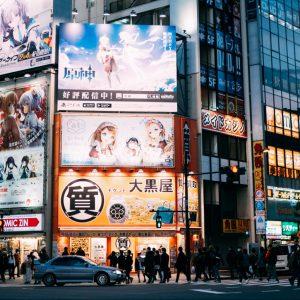 Tokio Häsuer